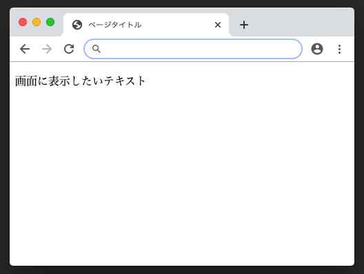 サンプルコード1の表示