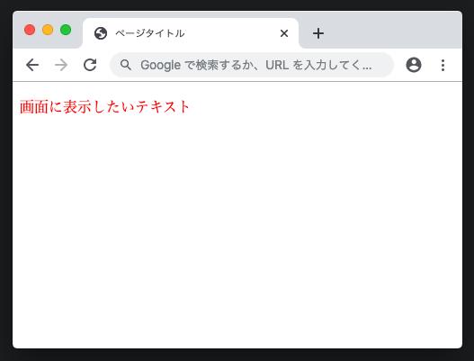 サンプルコード2の表示