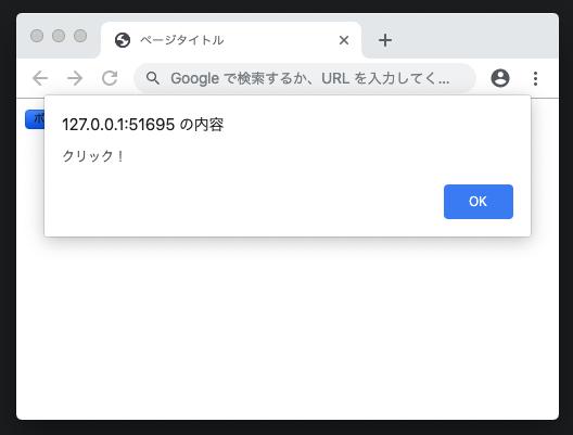サンプルコード6の表示
