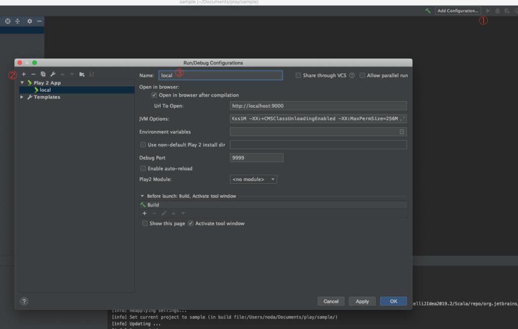 Run/Debug Configurations画面
