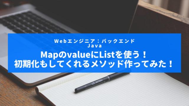 map-value-list-method
