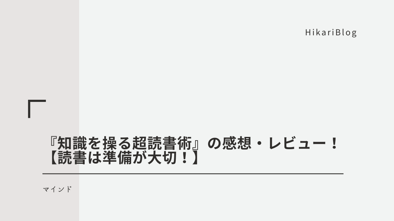 chishiki-wo-ayatsuru-cho-dokusyojutsu