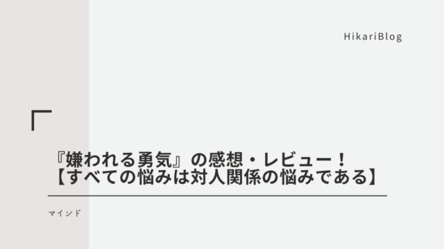 kirawareru-yuki