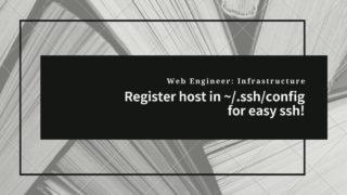 en-ssh-config-setting